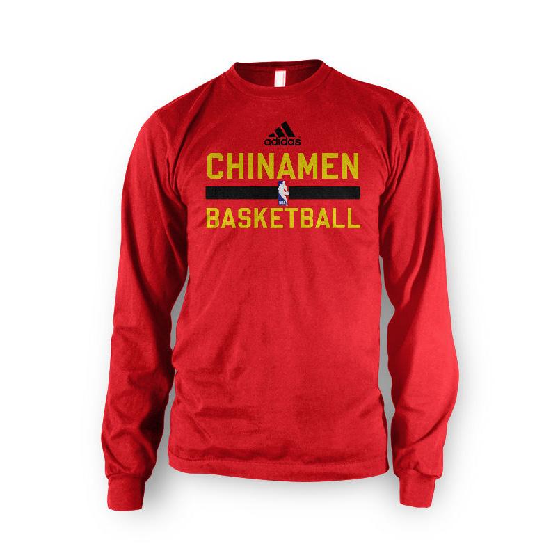 logo_chinamen_basketball_01_mock