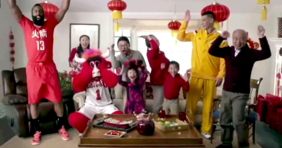3cf88c533 Jeremy Lin & James Harden Reunite to Celebrate Chinese New Year ...