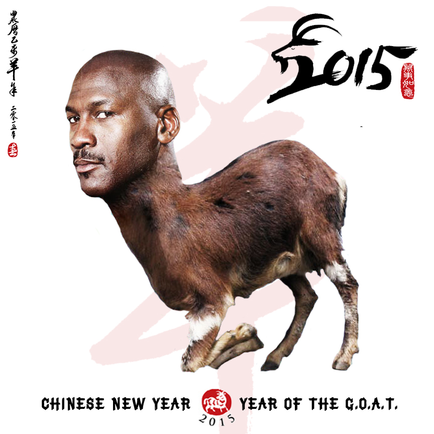 Year-of-the-GOAT_02