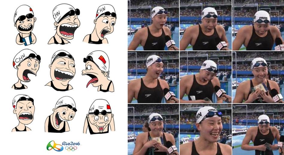 fu_yuanhui_human_emoji